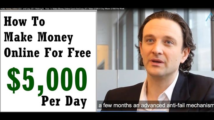 How To Make Money Online For Free 2017 - Generate Passive Income $5,000 ...