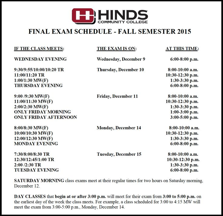 Ready for final exams? Here is our Fall 2015 Final Exam schedule!