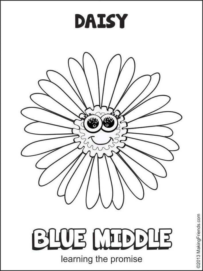 Blue Middle Daisy Petal coloring page. Get your Daisy Girl Scouts started learning the Promise with free printables from MakingFriends.com