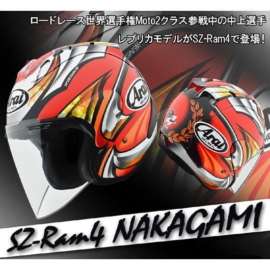Casque jet Arai SZ-Ram4 Nakagami Taille XL / Import direct Japon #Casquesjet