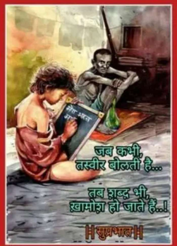 Quotes And Whatsapp Status Videos In Hindi Gujarati Marathi Morning Greetings Quotes Good Morning Images Morning Prayer Quotes