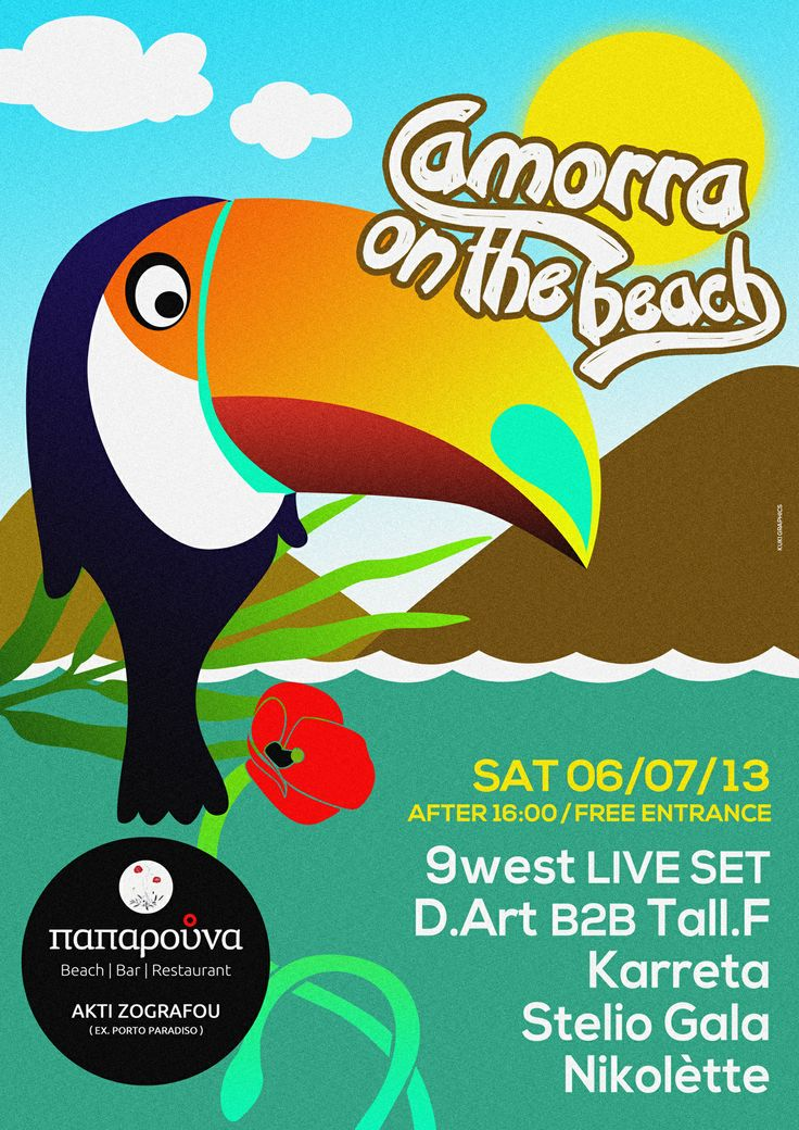 Camorra on the beach / Poster design by kuki graphics https://www.facebook.com/kukigraphicdesign?ref=hl