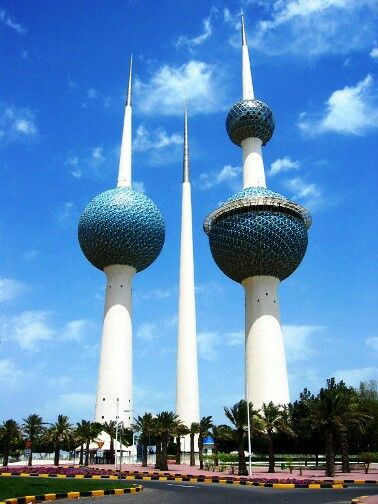 The Towers, Kuwait