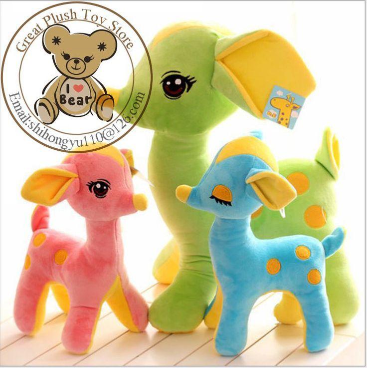 18 см детские игрушки мягкие плюшевые олень игрушки и мягкие олень на день рождения подарки бесплатная доставка 18 см / 25 см / 30 см / 40 см / 50 см