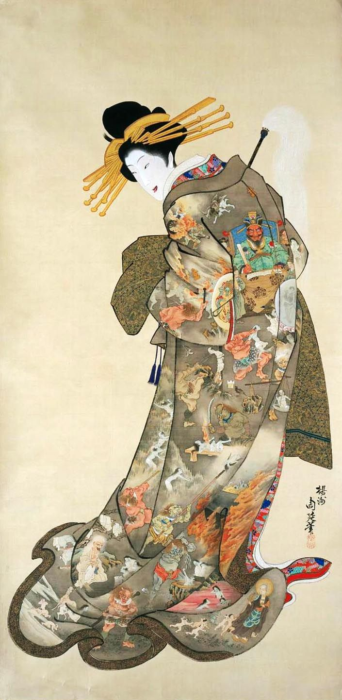 """ Youshuu Chikanobu (1838-1912) 楊洲 周延 Picture of the Hell Courtesan 地獄太夫図 """