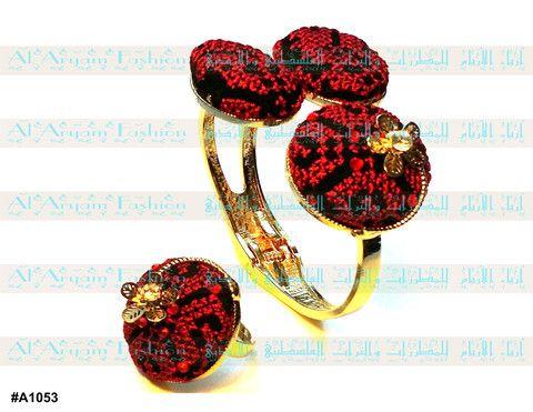 Palestinian Jordanian Embroidered Bracelet & Ring Set