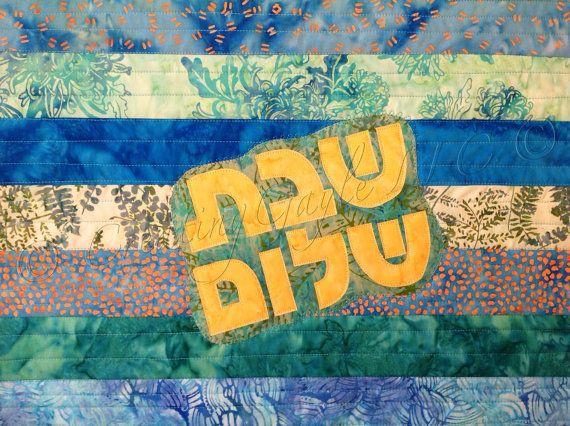 round challah rosh hashanah