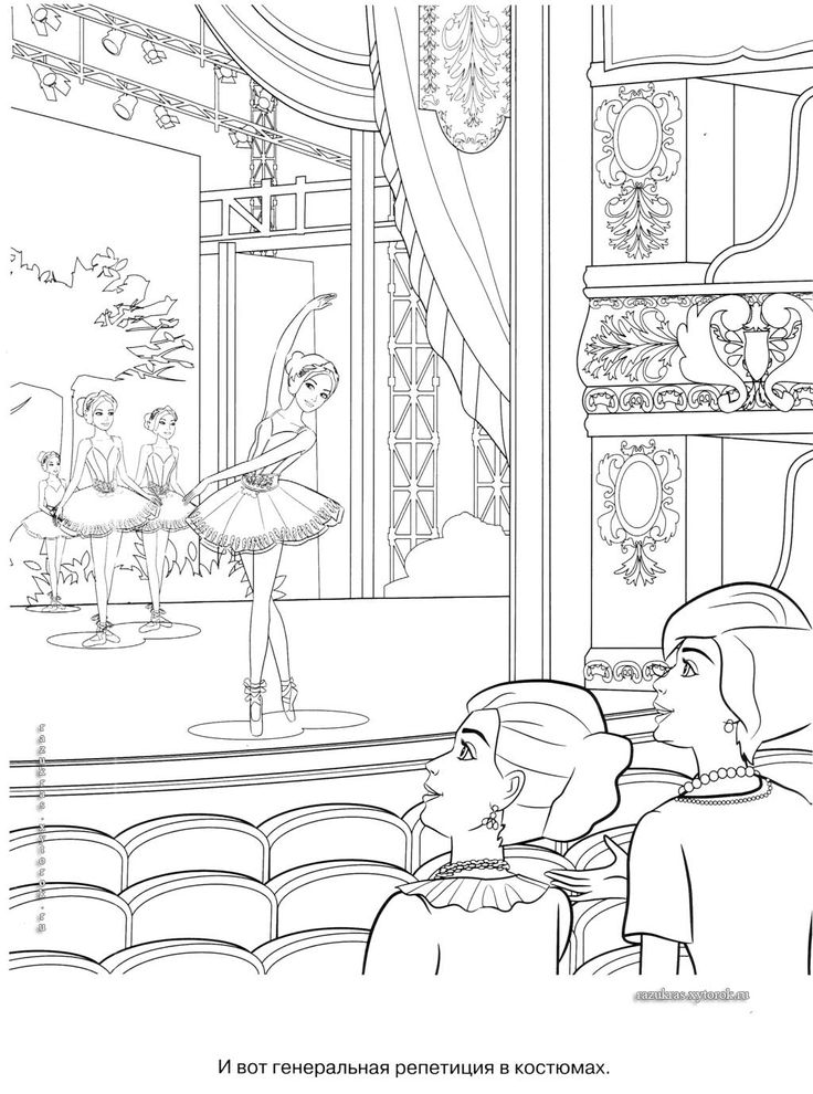 Best Barbie Coloring Pages : Best barbie world coloring pages images on pinterest