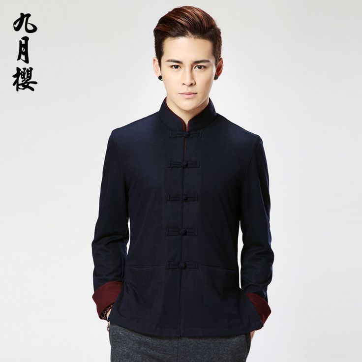 Elegant Frog Button Stand-up Collar Jacket - Dark Blue - Chinese Jackets & Coats - Men