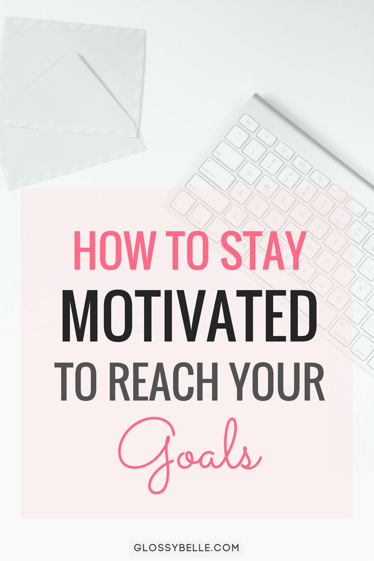 It's easy to get excited about a new project or goal. But it's even easier to lose motivation if you don't set your mind on completing it, if you feel overwhelmed, sidetracked, or run into obstacles. Here are some tips on how to stay motivated to reach your goals!