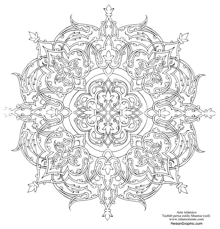 Islamic Patterns Coloring Pages