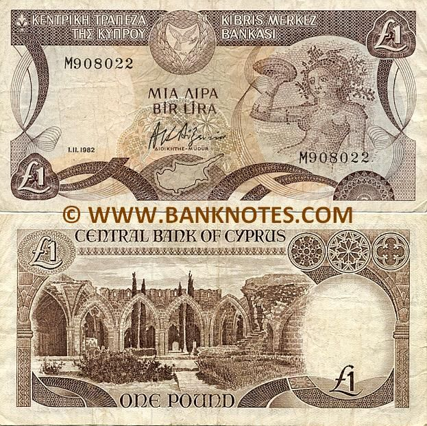 Cyprus 1 Pound 1982  Obverse: Mosaic of Nymph Acme; Cyprus map outline. Reverse: Bellapais Abbey, an early XIIIth century ruined monastery near Kyrenia in Northern Cyprus. Watermark: Mouflon's head. Printer: Thomas De La Rue & Company, Limited.