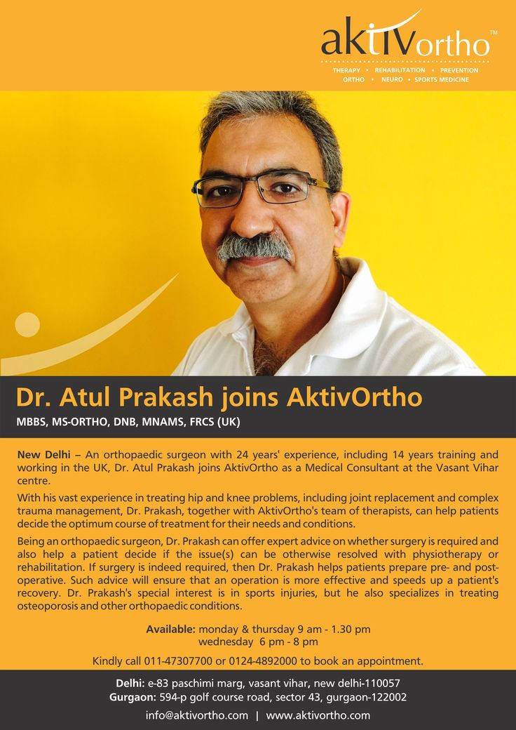 Welcome on board... http://thecapitalpost.in/?p=6561 http://newssuperfast.com/2014/12/02/aktivortho-announces-new-appointment-of-dr-atul-prakash-as-medical-consultant/