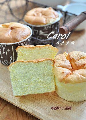 Carol comfortable life: cup lemon chiffon cake