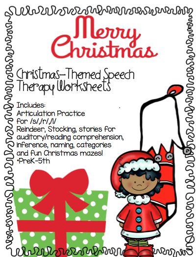You guys! I thought this had been added to my free worksheets for speech therapy page. But alas, it was not. I must have been buried in wrapping paper and the crazinessof the holiday season. So…