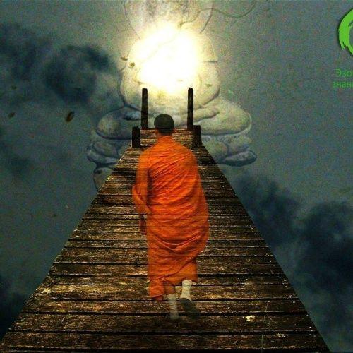Медитация для решения пр…