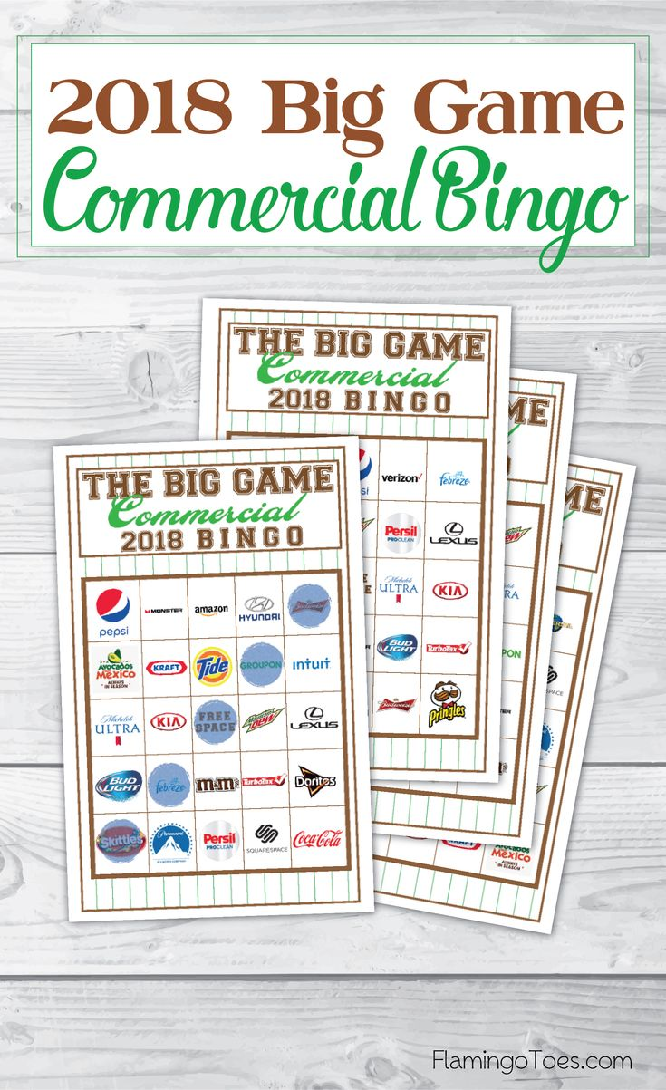 2018 Big Game Commercial Bingo - a perfect game for everyone in the family to play while watching the Super Bowl!