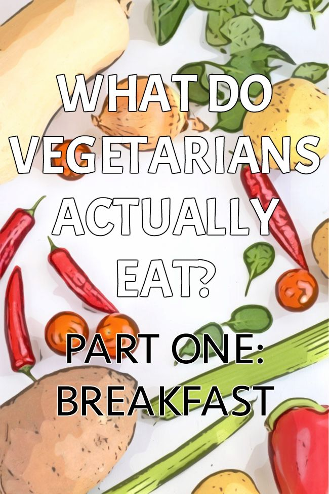 What do vegetarians actually eat for breakfast? Being vegetarian or vegan is not just about eating rabbit food! There are hundreds of breakfast options out there - here are just a few. Hopefully this post will offer inspiration to vegetarians who may be stuck in a rut - and an explanation to those meat-eaters who can't quite get their head around vegetarianism!