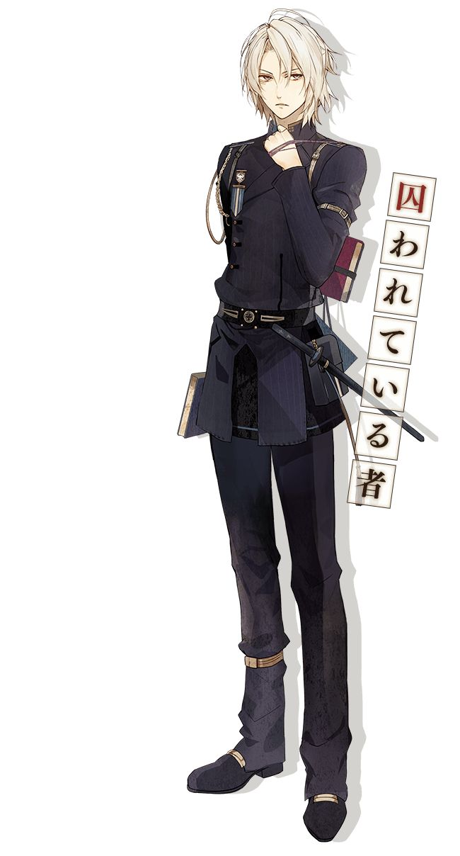 Soldier with white Hair Anime Boy / Man