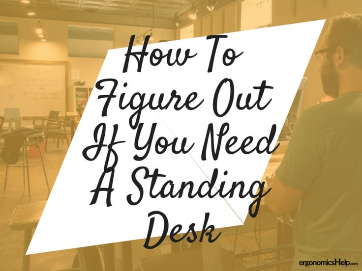 Standing Desk Strategies