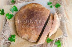 Хлеб деревенский на сливках и остатках закваски