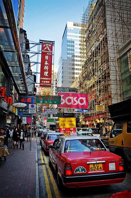 causeway bay hong kong hong kong pinterest hong kong bays and photos. Black Bedroom Furniture Sets. Home Design Ideas