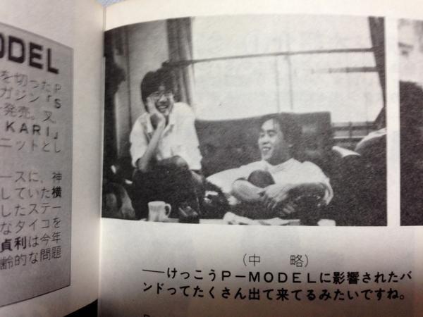 """sachiko on Twitter: """"髪降ろしてたころのひらさわ。遠藤ミチロウ氏とは何回か対談されてますな。あとは横川さんがかわいいやつ。 http://t.co/3mZyx3VG2K"""""""
