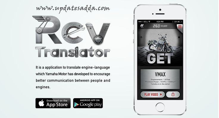 Yamaha Motor Introduces RevTranslator App | Listen What Your Engine Says