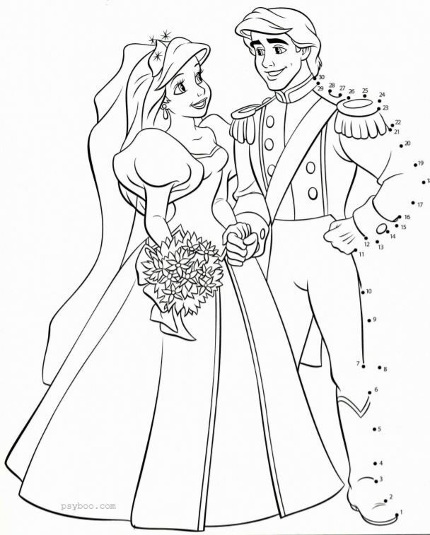 The Little Mermaid Ariel Eric Wedding Coloring Page Ariel Coloring Pages Mermaid Coloring Pages Disney Princess Coloring Pages