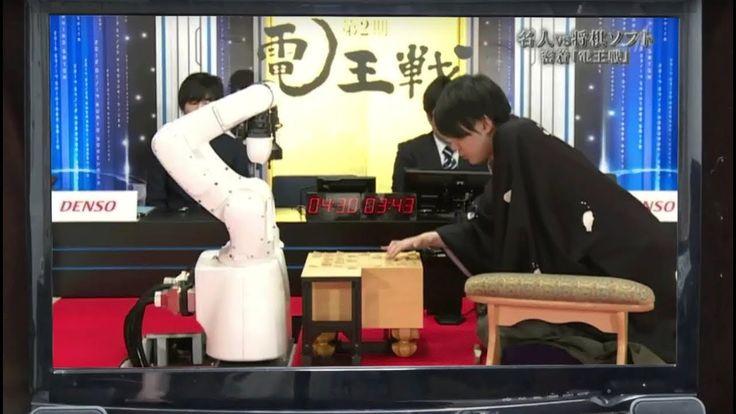 佐藤天彦名人 vs.将棋・最強ソフト「ポナンザ」 最終決戦~密着・電王戦