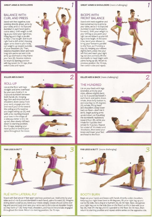 Best 25 Pilates at home ideas on Pinterest