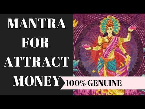 WARNING | VERY POWERFUL MONEY MANTRA TO GET RICH | MAHA