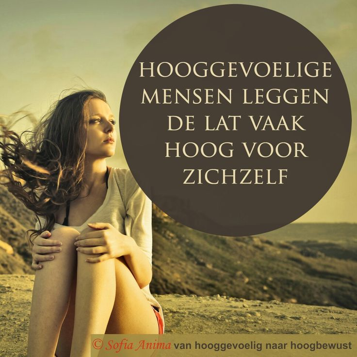 Hooggevoelige mensen leggen de lat vaak hoog voor zichzelf. Sofia Anima, praktijk voor hooggevoelige mensen www.sofia-anima.nl #hsp #hooggevoelig #hoogbewust