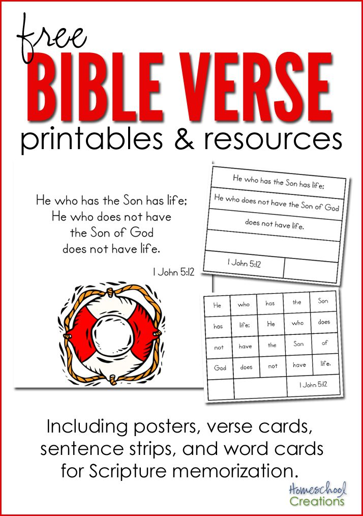 free bible verse printables for children to use while learning verses the printables include an