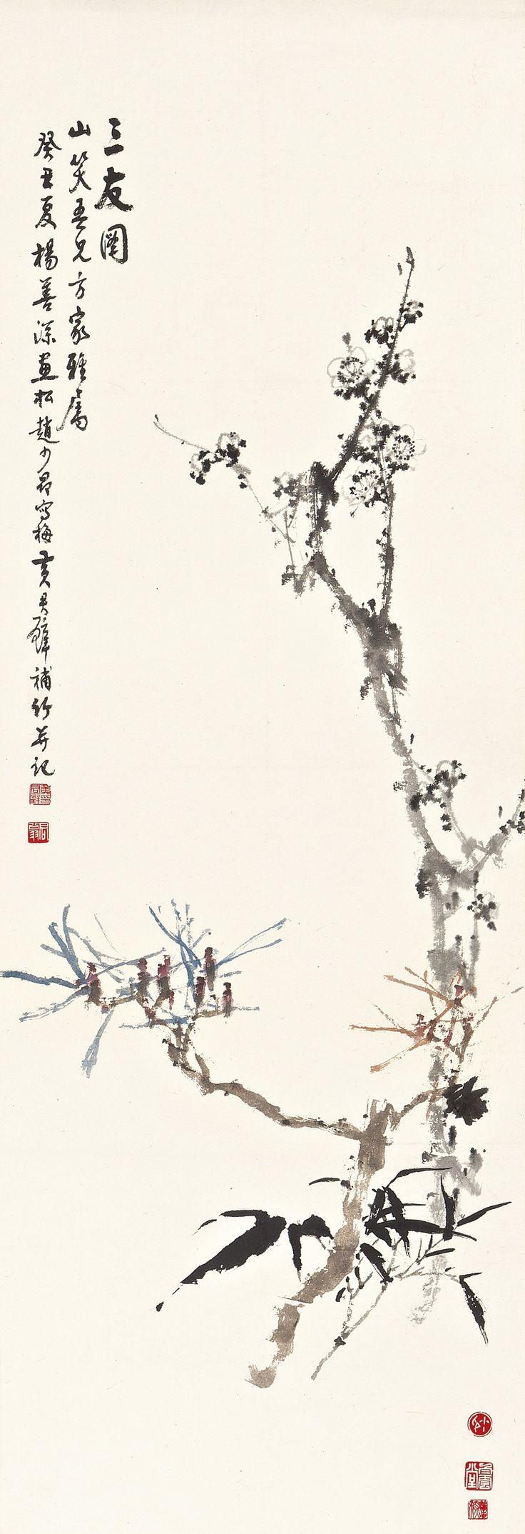 zhao; yang; huang pine, ||| flowers & plants ||| sotheby's hk0362lot65qjfen