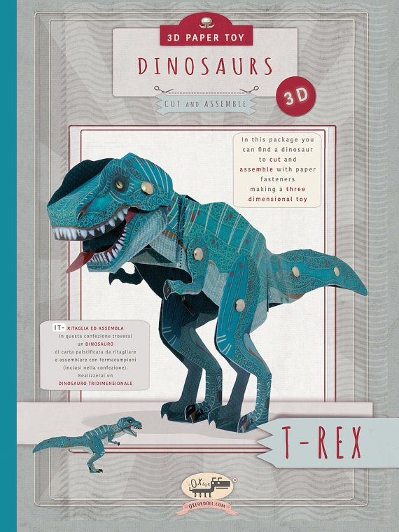 Dinosaur T-Rex Toy Kids' Craft laminated paper toy by Oxfordoll