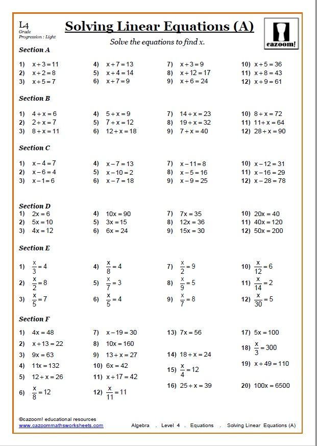Solving Linear Equations Maths Worksheet