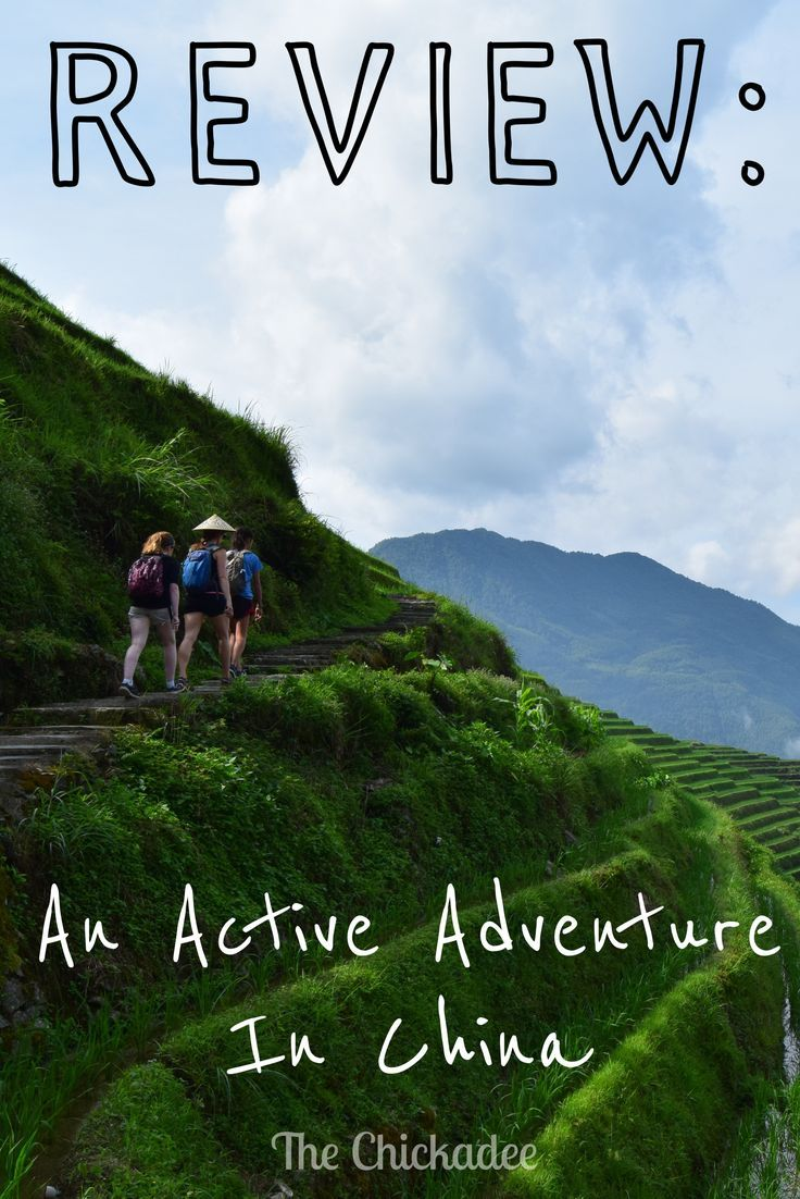 People told me that I wouldn't like China, but I thought - why not? There's a Great Wall there and I like Chinese food! So I went anyway and I'm glad I did. I travelled to China on a group active adventure tour and it was amazing. Find out why in my review.