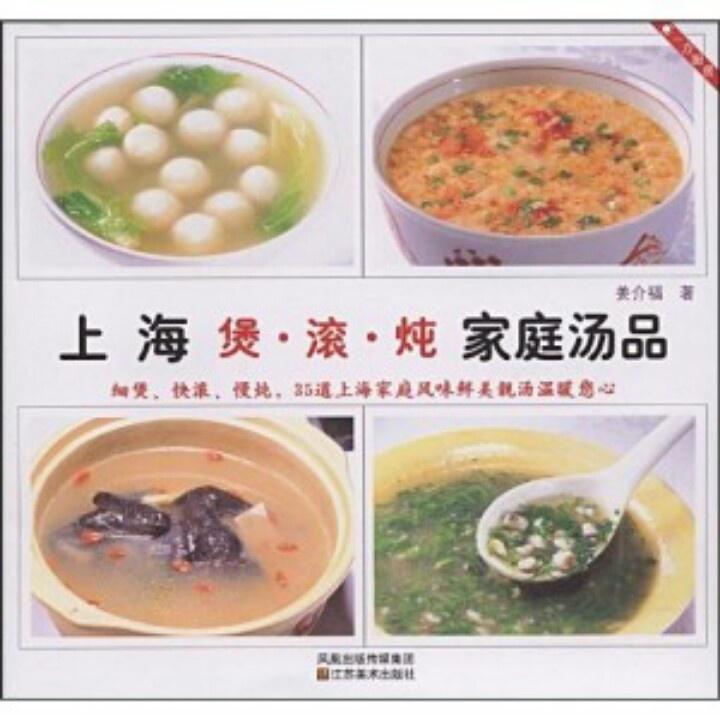 King Kong balls, & Chop suey from long Hong