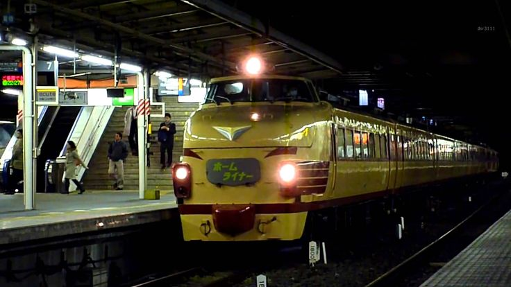 Японский поезд экспресс JR 489...