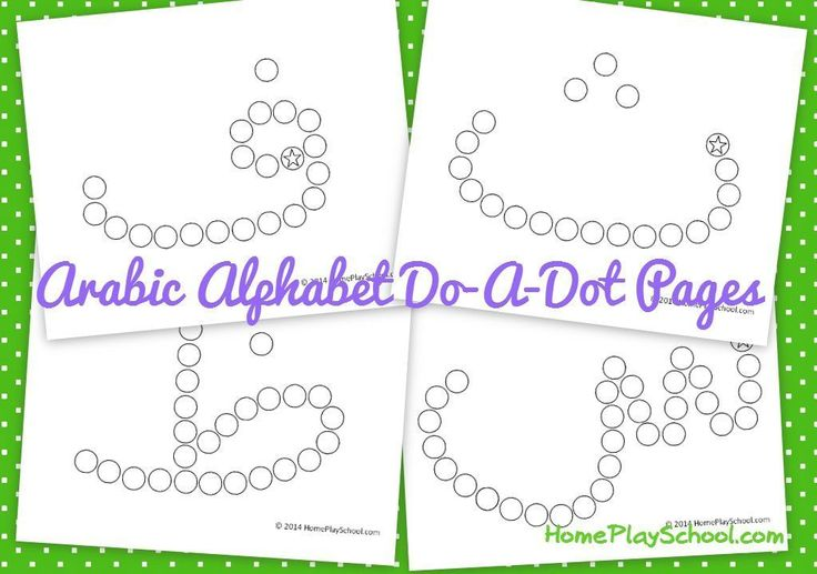 It's been a while since I released a new Arabic printable. I had these Arabic Alphabet Do-a-Dot Pages done some time ago, but was trying to polish them up for public sharing. It was difficult to tr... #learnarabicalphabet #learnarabicforkids