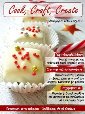 Cook, craft, create