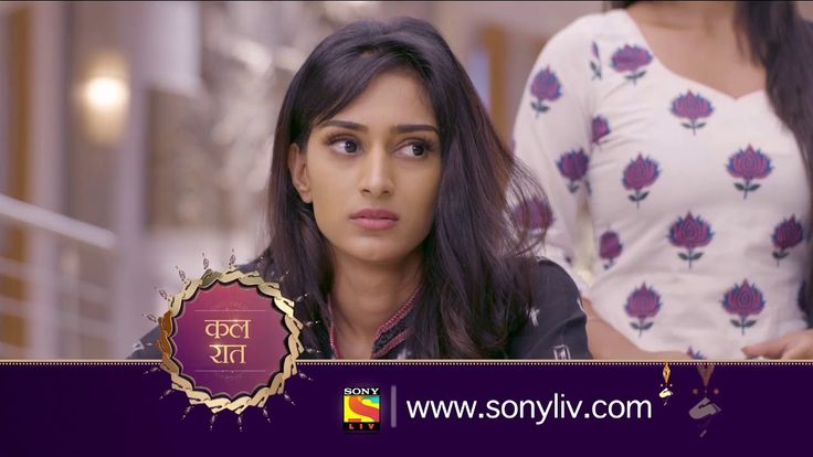 Kuch Rang Pyar Ke Aise Bhi - कछ रग पयर क ऐस भ - Ep 12 - Coming Up Next - Download This Video   Great Video. Watch Till the End. Don't Forget To Like & Share Click here to Subscribe to SetIndia Channel : https://www.youtube.com/user/setindia?sub_confirmation=1 Click to watch all the episodes of Kuch Rang Pyar Ke Aise Bhi - https://www.youtube.com/watch?v=ARaygpASYSQ&list=PLzufeTFnhupwG5eD3SeVrCBvQJ58o0wDJ Watch the coming episode of Kuch Rang Pyar Ke Aise Bhi to find out what happens next…