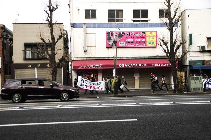 20160131@川崎ヘイトスピーチへのカウンター行動