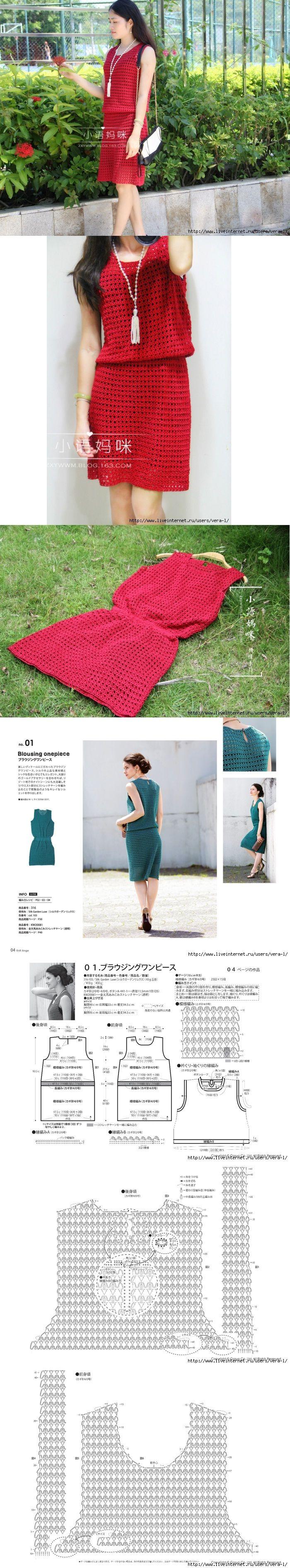 Ажурное красное платье. liveinternet.ru/users/4158673/post368755307/