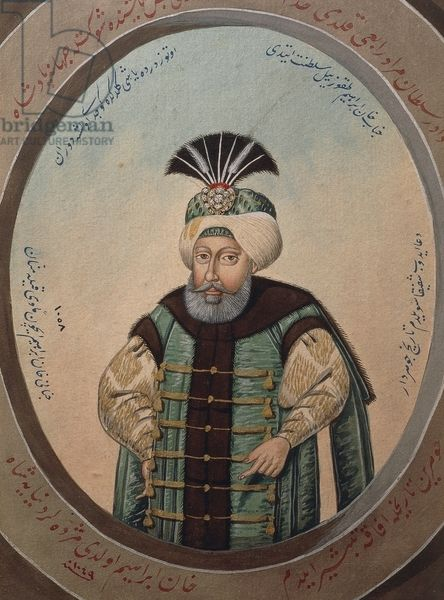 Portrait of Mehmet IV (Istanbul, 1642-Edirne, 1693), Sultan of Ottoman Empire