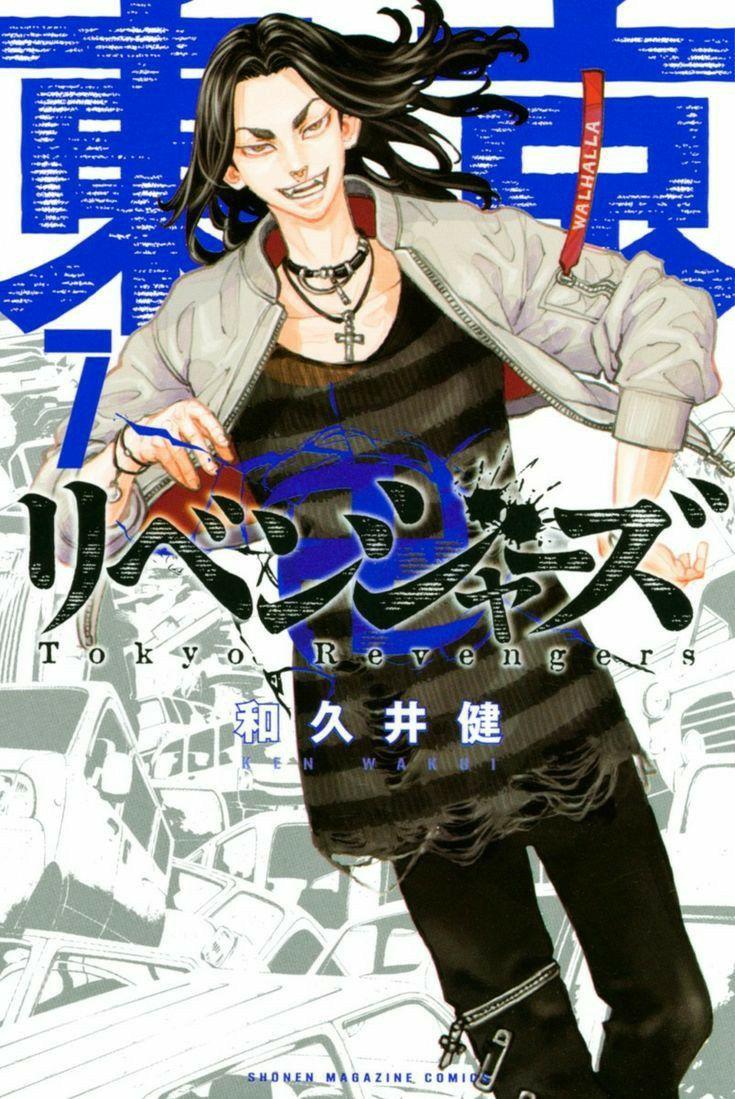 Tokyo Revengers 2017 Manga Fond D Ecran Telephone Manga Dessin Anime Anime