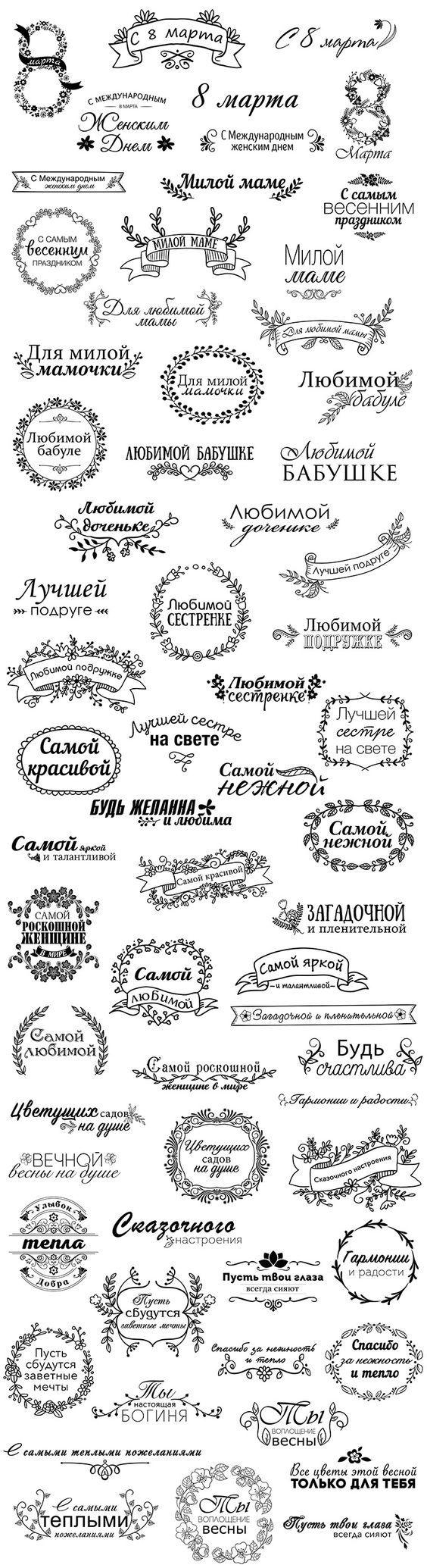 65 красивых заготовок к 8 марта - Ярмарка Мастеров - ручная работа, handmade: