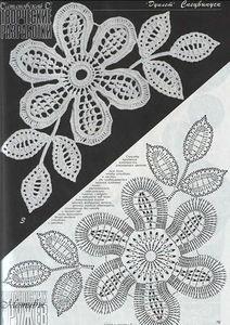 crochet flower and leaf chart