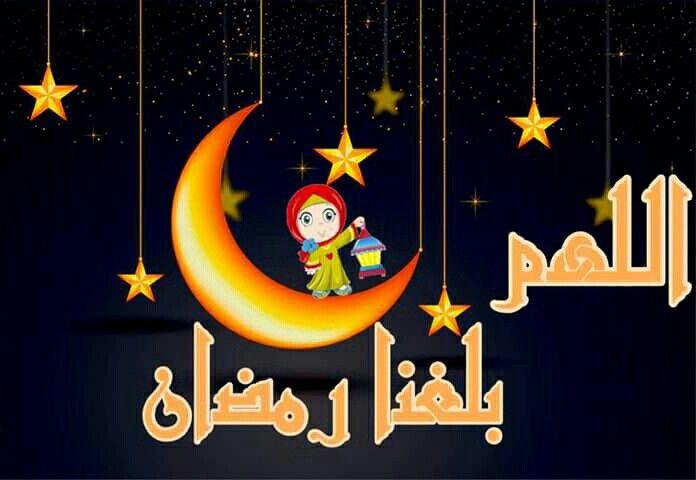 Pin By Ghada Moustafa On رمضان Christmas Ornaments Holiday Decor Novelty Christmas